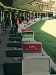 Bangkok-Golf-Driving-Range-3